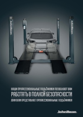 brochure JB_LIFTS_RU